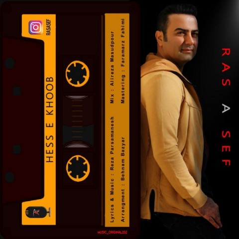 دانلود موزیک جدید رسا آصف حس خوب