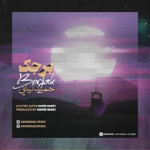 دانلود موزیک جدید حمید نیایی برجک