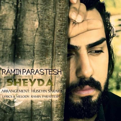 دانلود موزیک جدید رامین پرستش شیدا