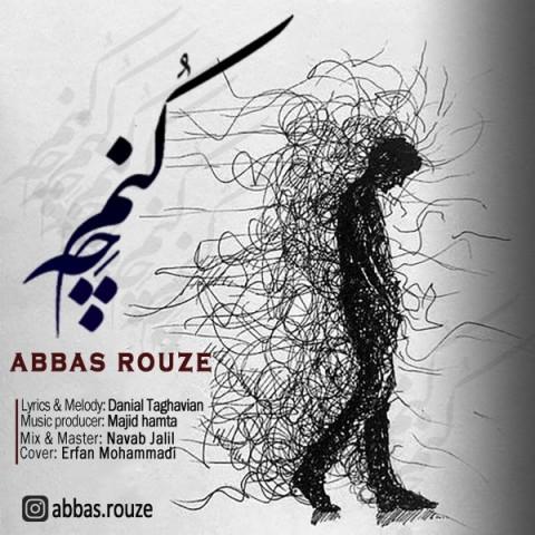 دانلود موزیک جدید عباس روزه چه کنم