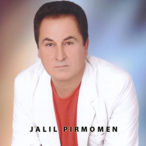 دانلود موزیک جدید جلیل پیرمومن نامی برای تو