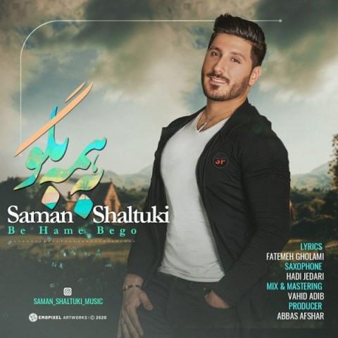دانلود موزیک جدید سامان شلتوکی به همه بگو