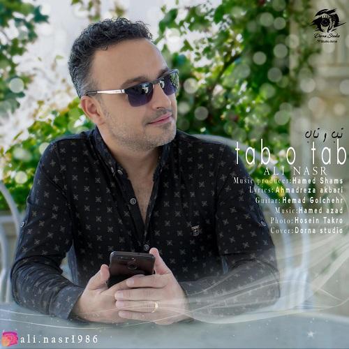 دانلود موزیک جدید علی نصر تب و تاب