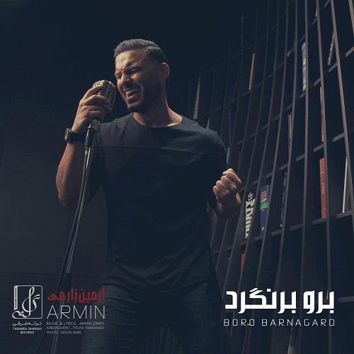دانلود موزیک جدید آرمین ۲Afm برنگرد