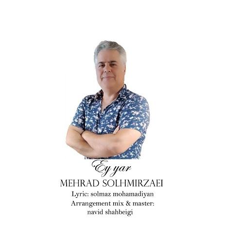دانلود موزیک جدید مهراد صلح میرزایی ای یار