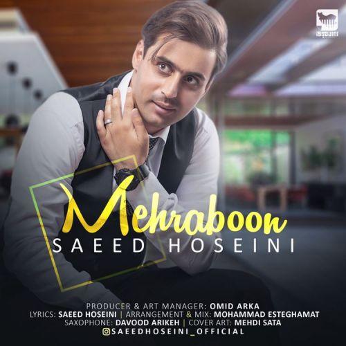 دانلود موزیک جدید سعید حسینی مهربون