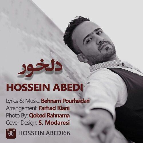 دانلود موزیک جدید حسین عابدی دلخور