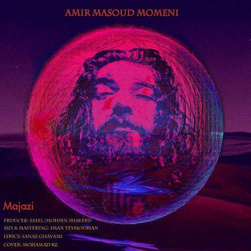 دانلود موزیک جدید امیر مسعود مومنی مجازی