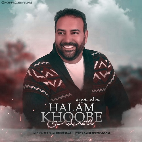 دانلود موزیک جدید محمد بلباسی حالم خوبه