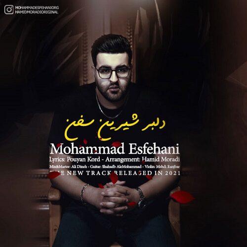 دانلود موزیک جدید محمد اصفهانی دلبر شیرین سخن