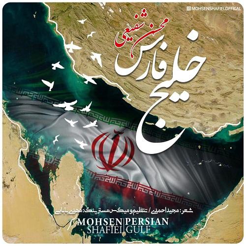 دانلود موزیک جدید حسین پرسی سادیسم
