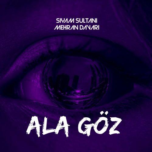 دانلود موزیک جدید سیام سلطانی و مهران داوری آلا گوز