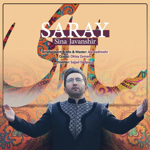 دانلود موزیک جدید سینا جوانشیر سارای